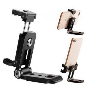 Ulanzi ST-05 Foldable Phone Tripod Mount